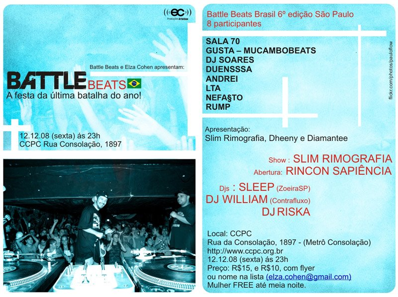 flyer_battle2